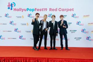 Winner kpop