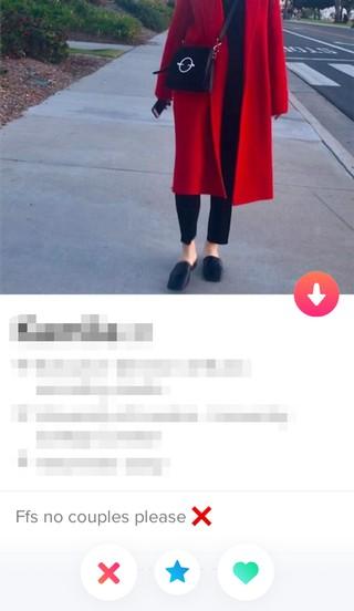 دوجنس گرا تک شاخ Tinder مشخصات