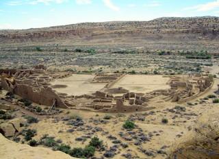 1560204949735-Pueblo-Bonito