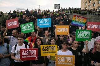 1561455703127-TiflisPride_Protest_FacebookTbilisiPride