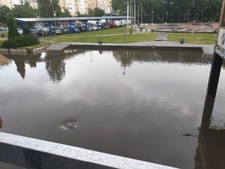 poplava studenjak