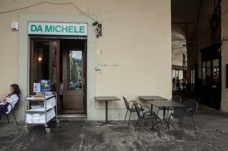 Da Michele Pizza al Tegamino
