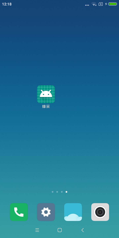 bxaq_app_menu