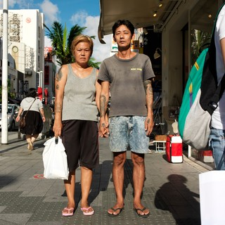 Anonymous Okinawan couple by Ryuichi Ishikawa