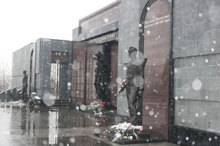 1562759073596-Memorial