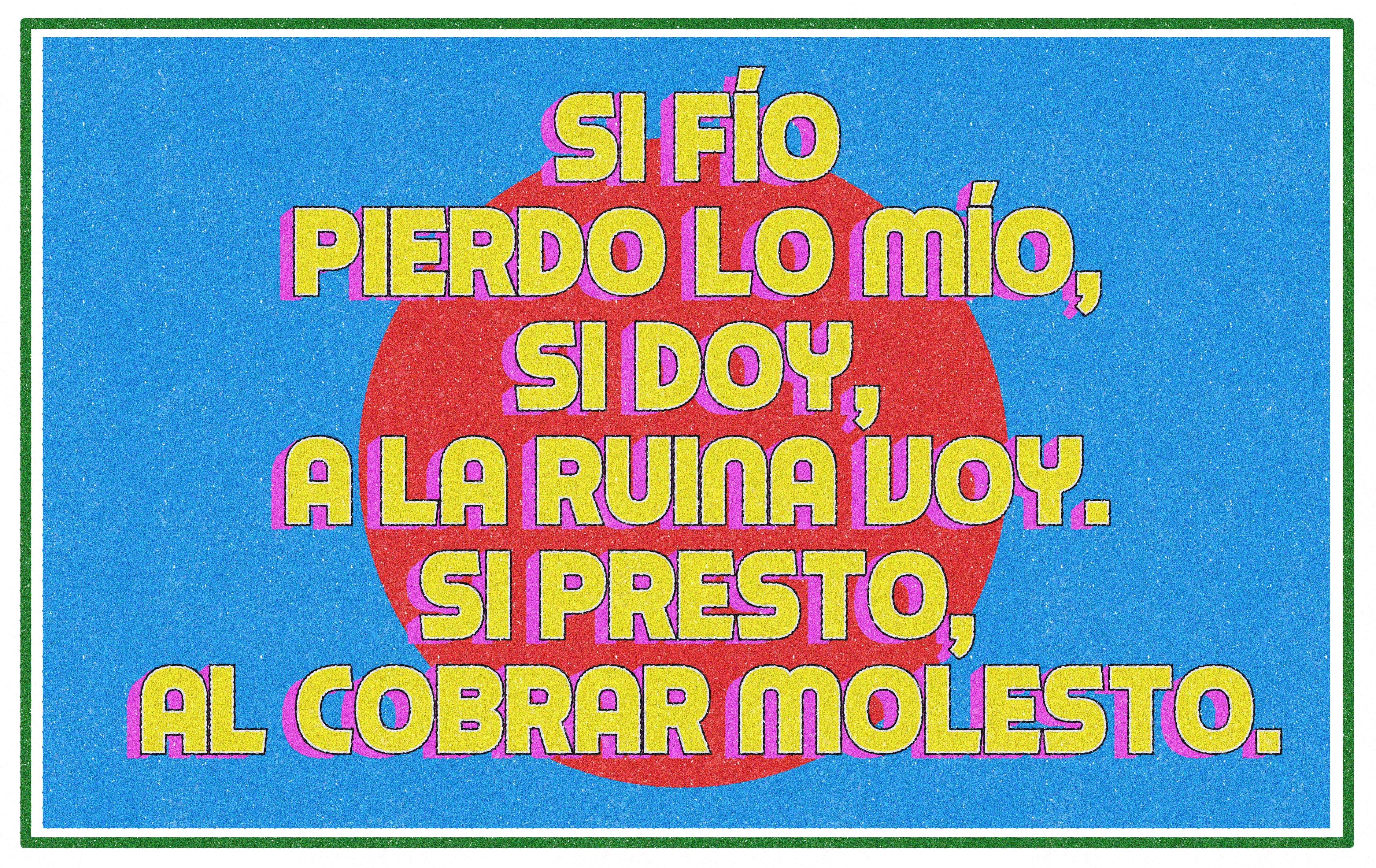 1562790218489-NO_FIO_cartel3