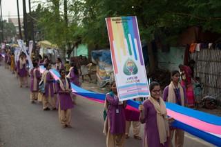 bihar pride parade india