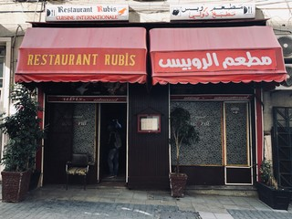 1563360358962-A-restaurant-in-Tangier
