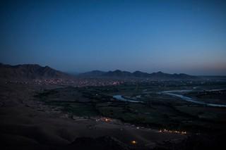 Kajaki Afghanistan