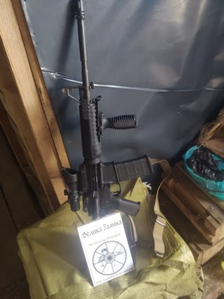 1566245561135-great-replacement-gun