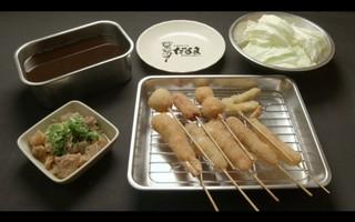 Cucina giapponese documentario