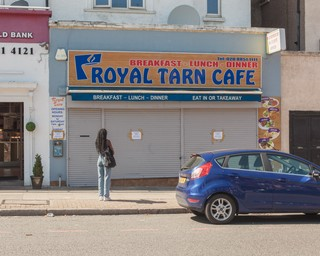 royal tarn cafe mottingham