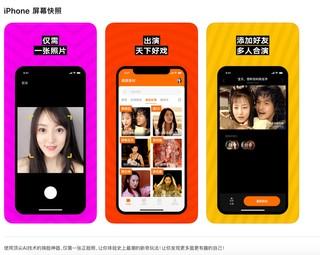 1567481043731-app-store