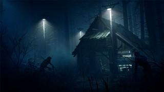 Blair Witch Sawmill