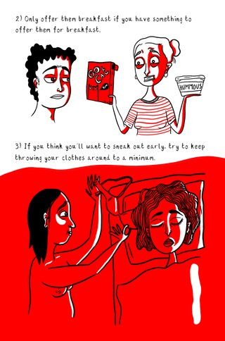 Flo Perry Feminist Sex One Night Stand Illustrations Book Extract