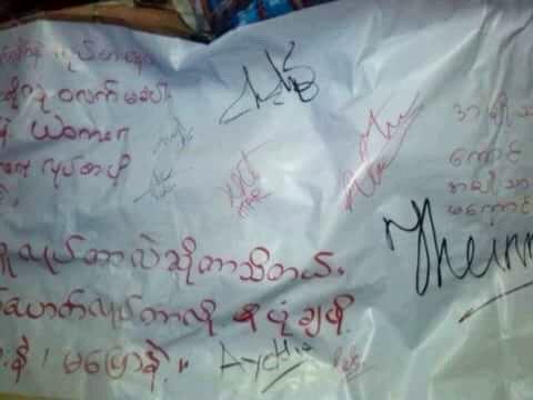 미얀마 성폭행 성폭력 인권 운동 미투 운동