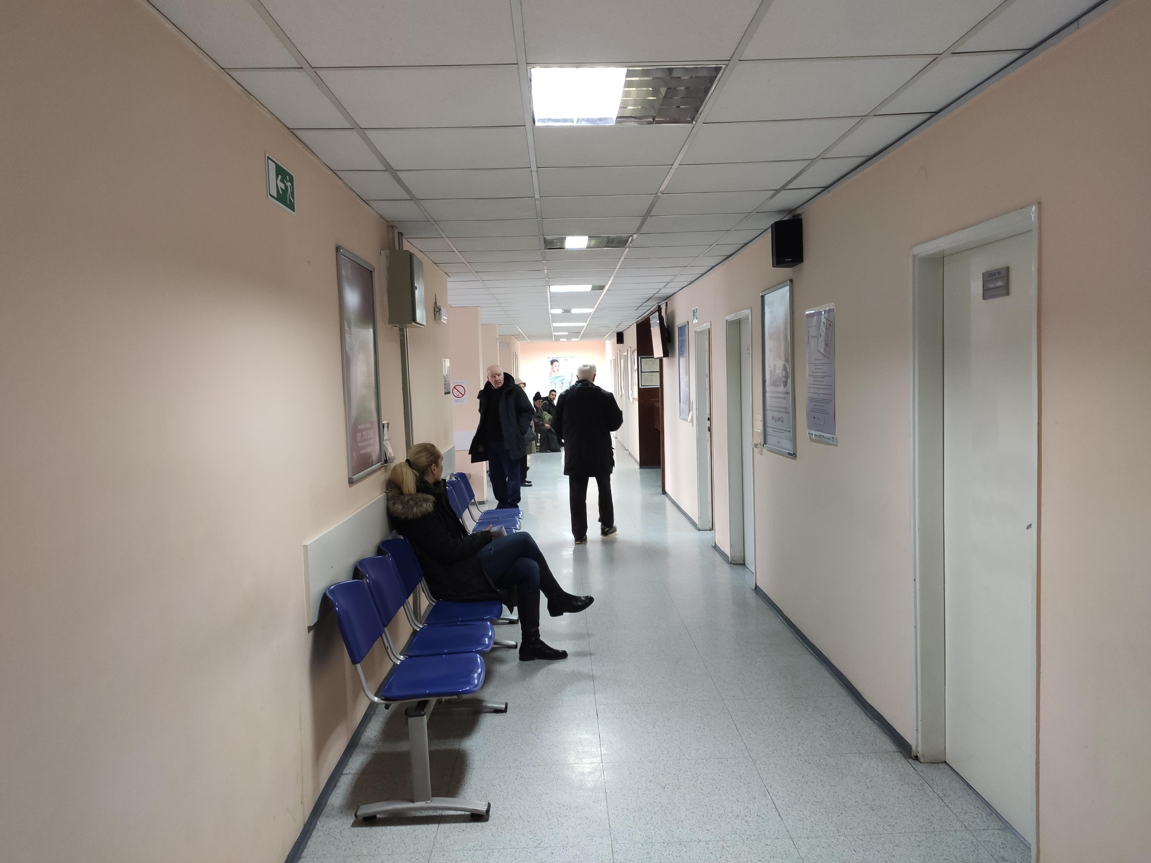 čekaonica dom zdravlja