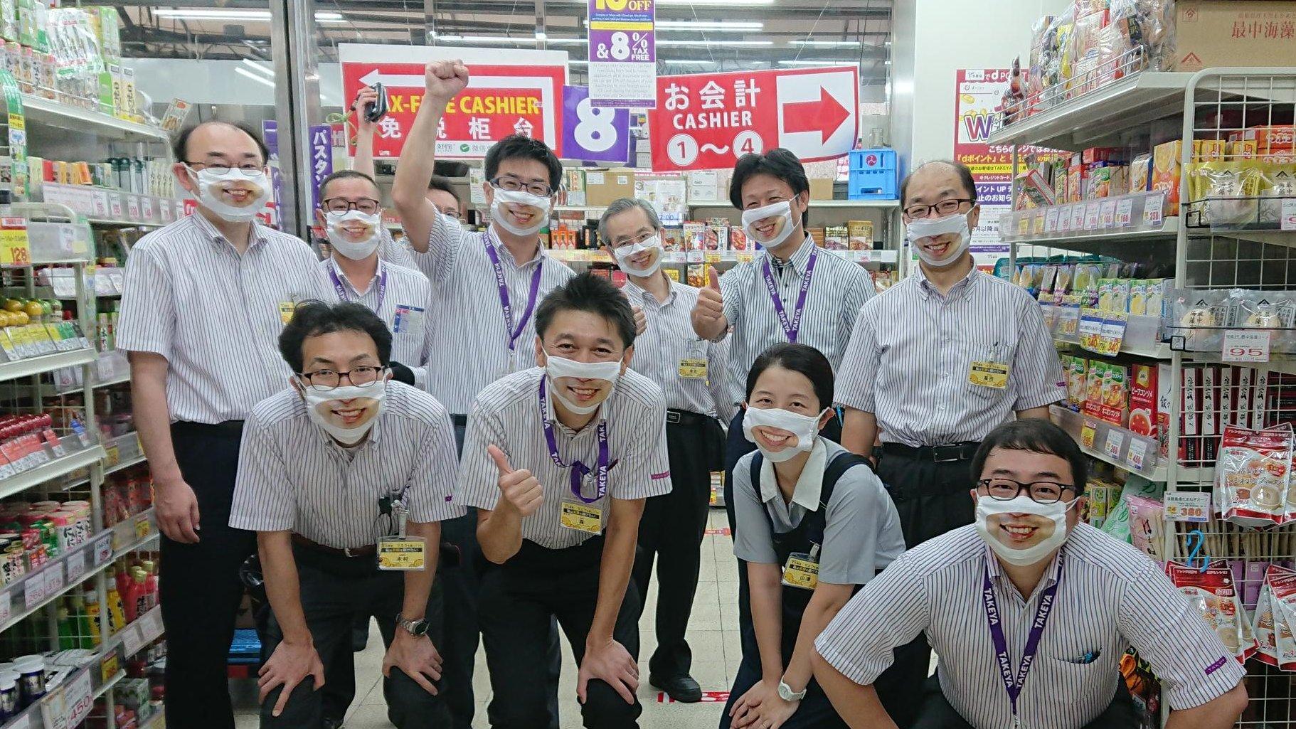 japan-smile-mask