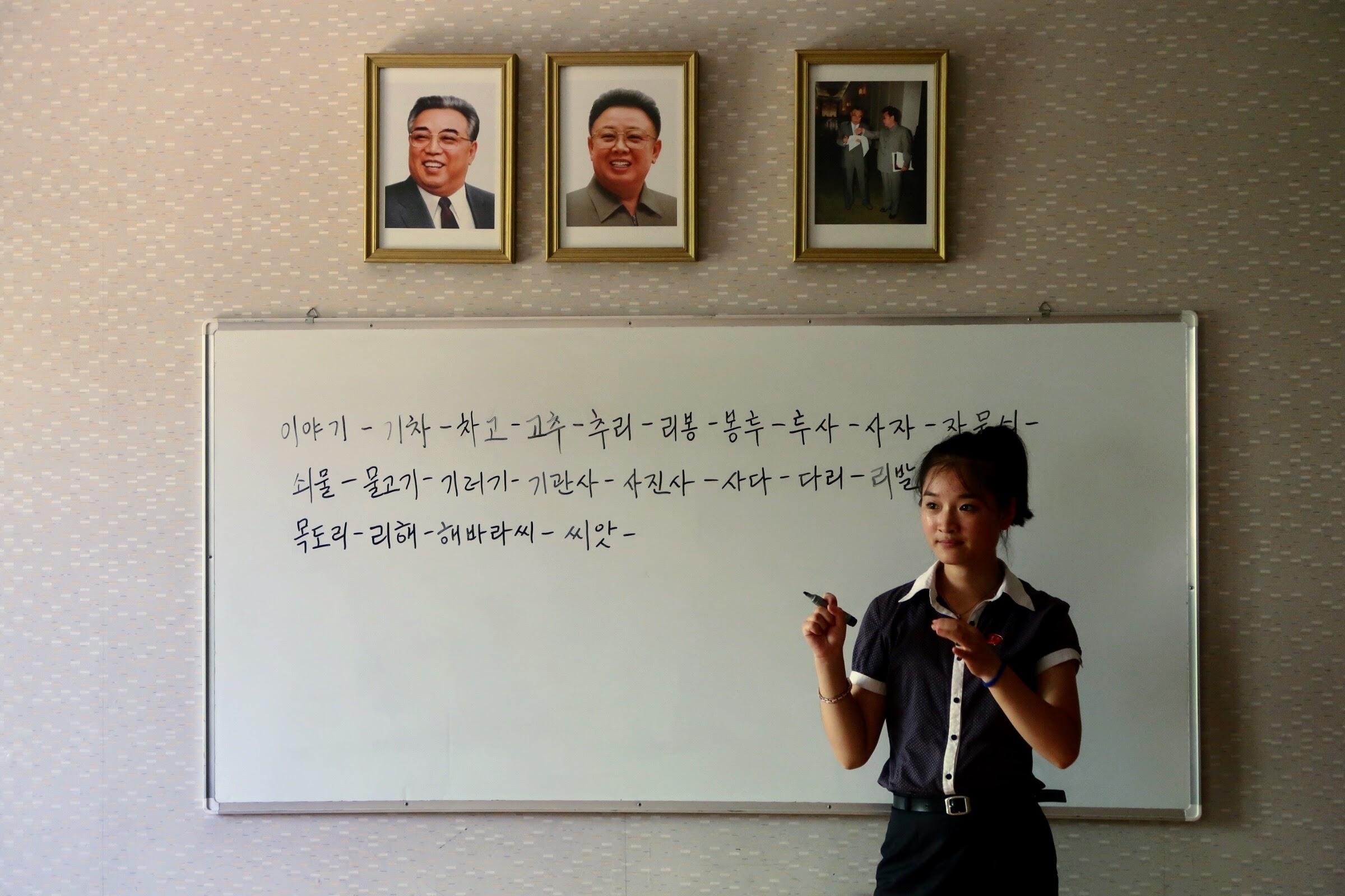 Korean Korea Classroom