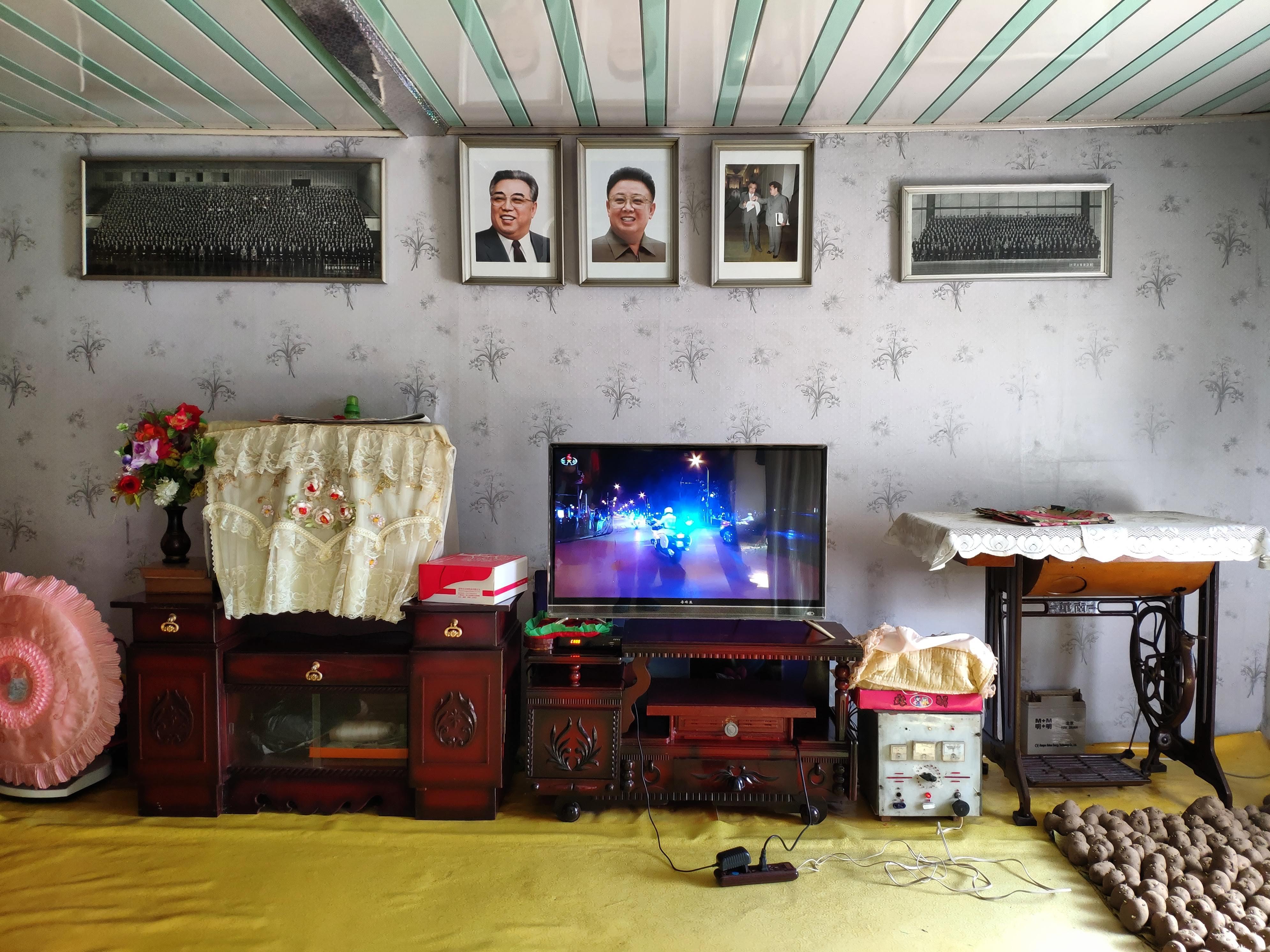 North Korea Home