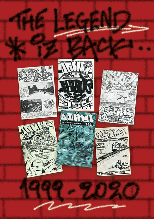 Ασημί 925 Graffiti Fanzine