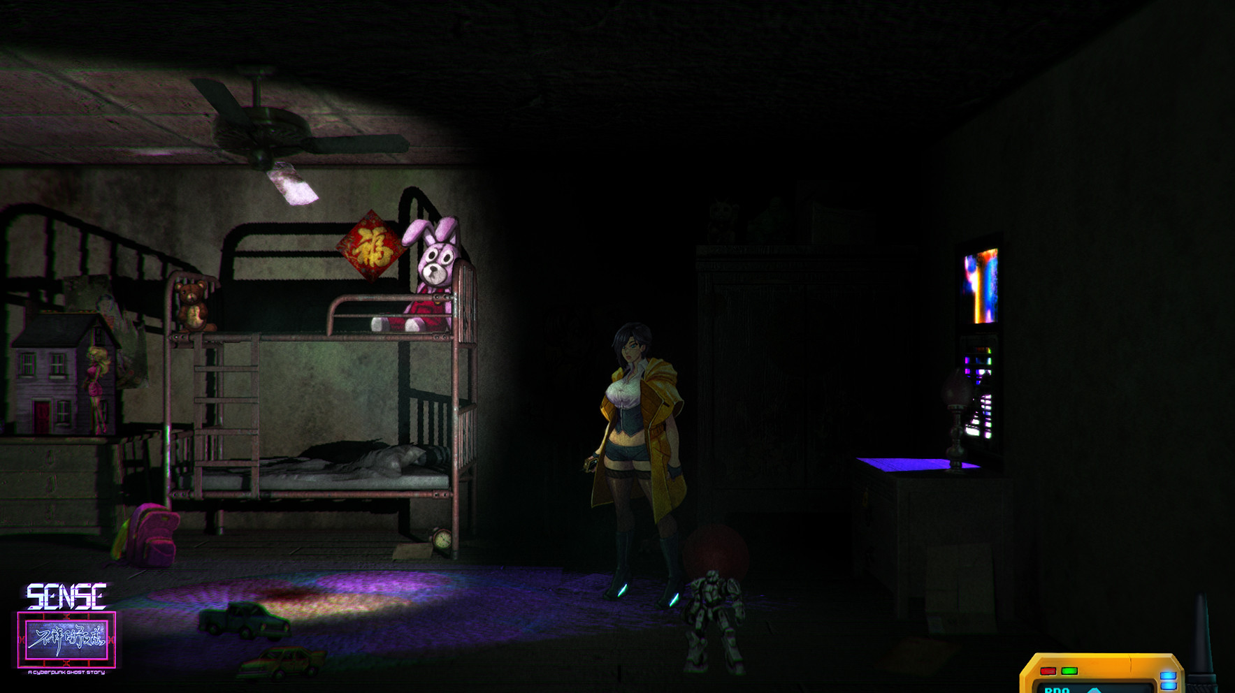 A screen shot from the video game Sense.
