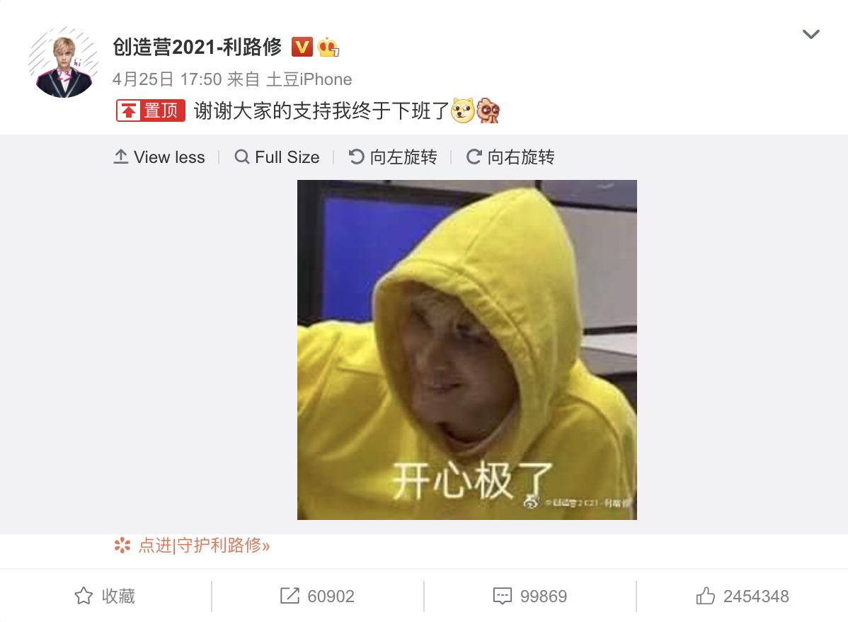 Lelush menyatakan kegembiraannya setelah kalah di babak final pada postingan Weibo