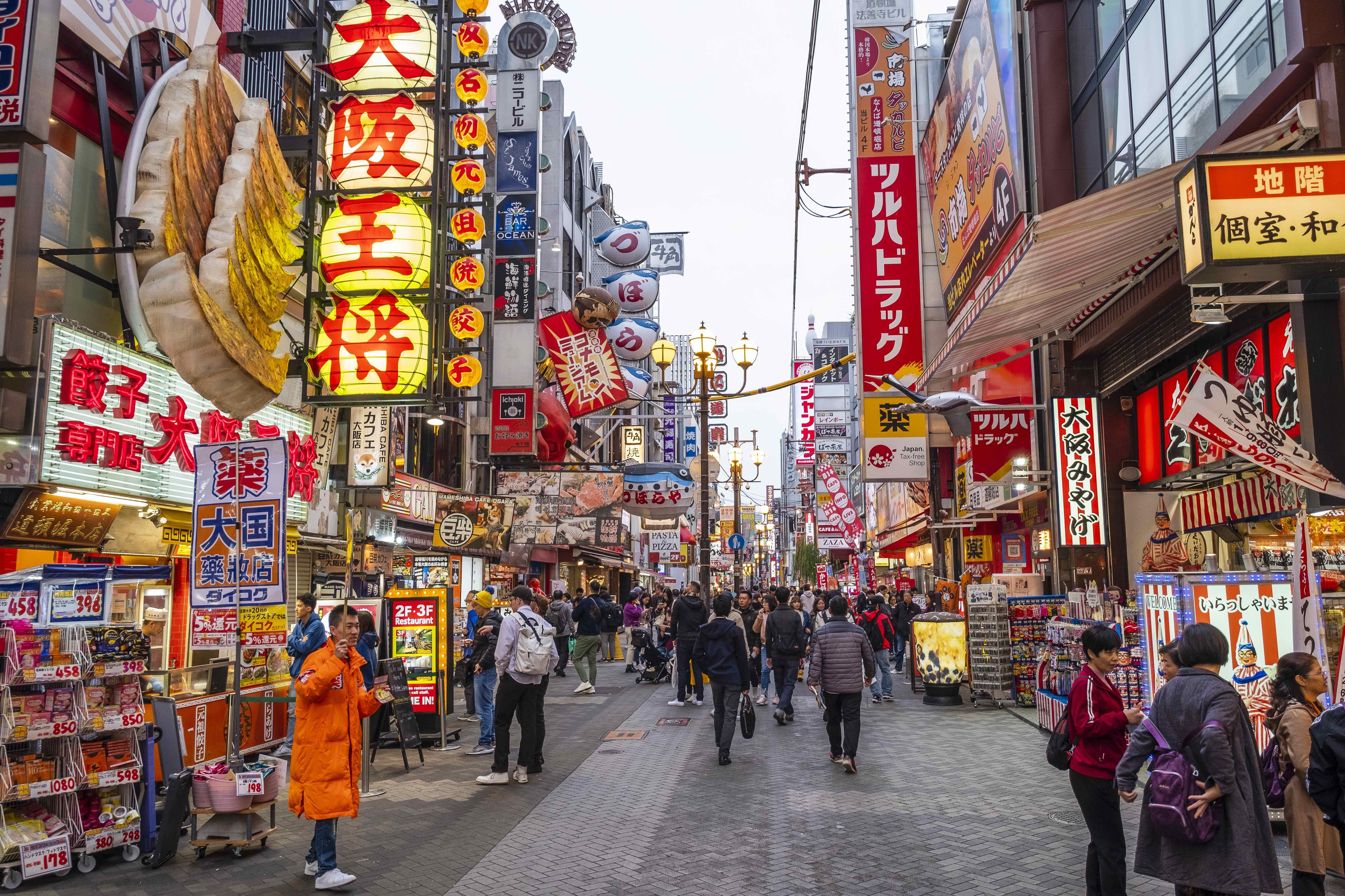 Osaka, Jepang