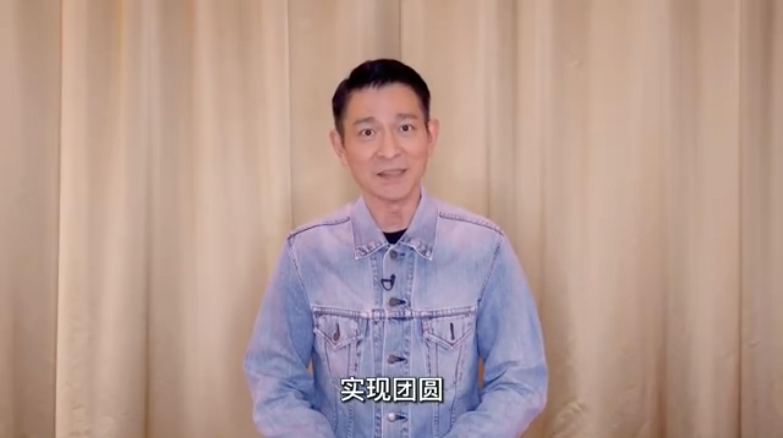 Tangkapan layar dari video Andy Lau. Foto: Biro investigasi kriminal untuk kementerian keamanan publik.
