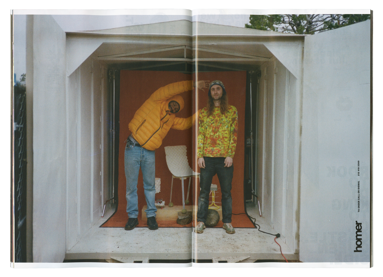 frank ocean homer catalogue
