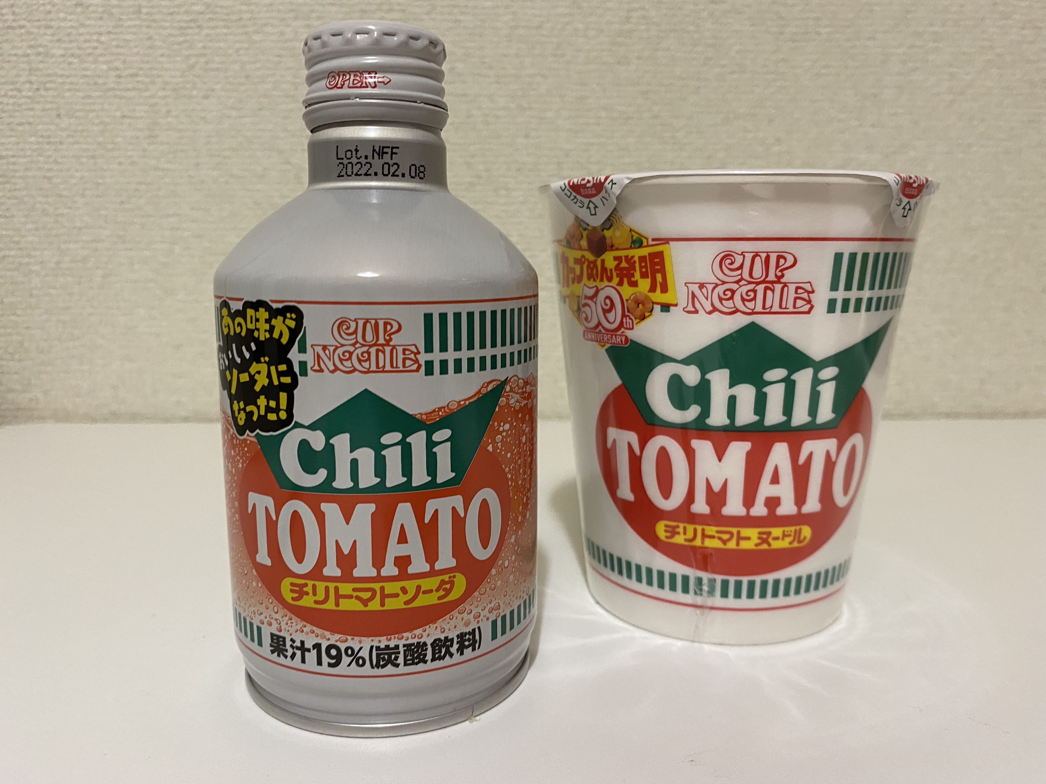 Soda rasa mi Chili Tomato