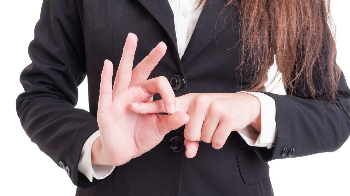 sex hand signals
