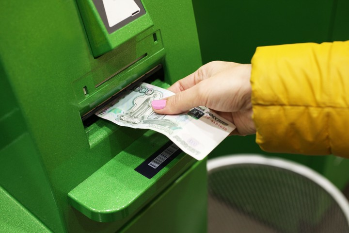 Hackers Stole $800,000 From Russian ATMs With Disappearing Malware