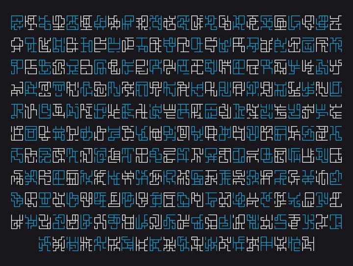 An Australian Type Designer Created a Kaleidoscopic Alphabet for the Year 3000 - VICE