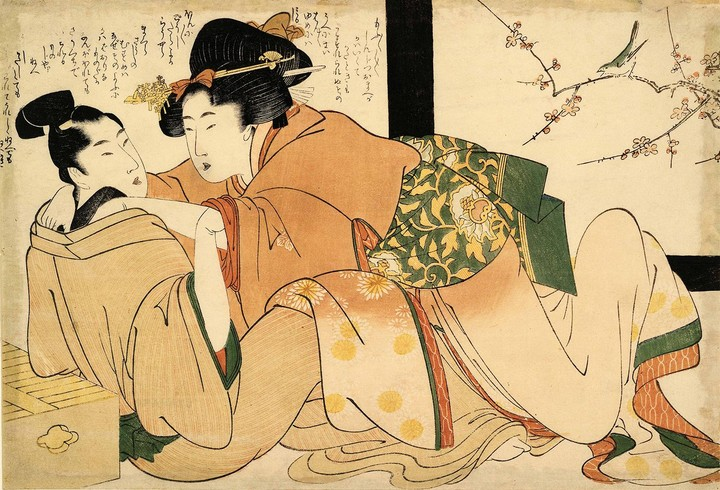 """Learn About Japan's """"Third Gender"""" in a Fascinating Historical Art Exhibition"""