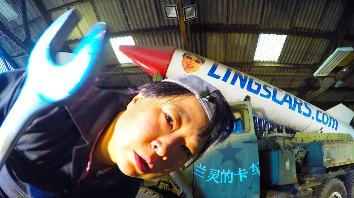 Ling S Cars Com