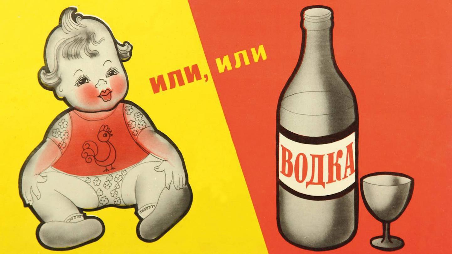 How they drank in the Soviet Union