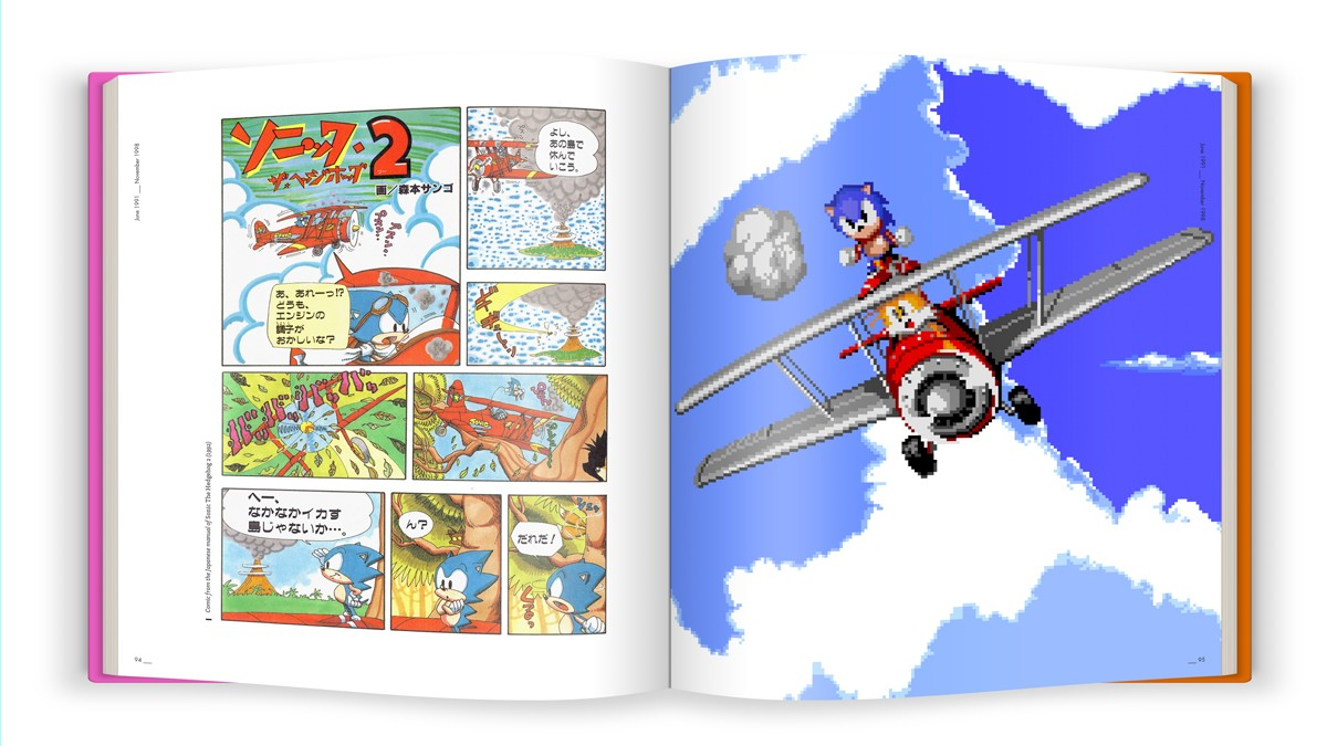 sonic the hedgehog was almost sonic the rabbit waypoint