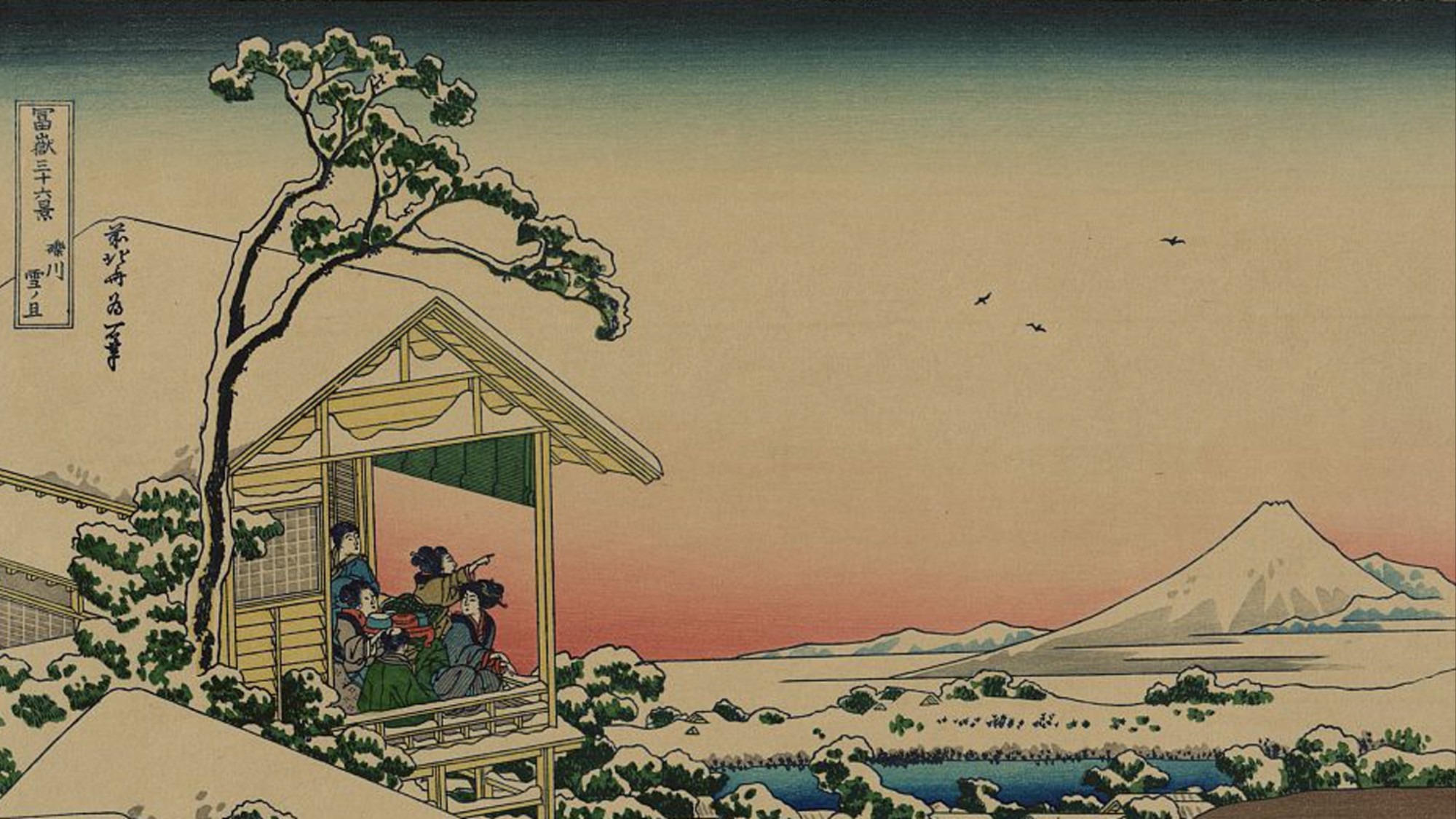 Now You Can Download 2,500 Japanese Woodblock Prints from