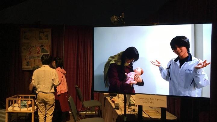Este simulador põe seu rosto em bebês virtuais pra te incentivar a procriar - VICE