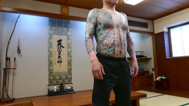Japanska kön rum
