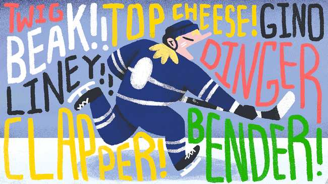 3e0aeef87aa A Beginner s Guide to Hockey Slang - VICE Sports