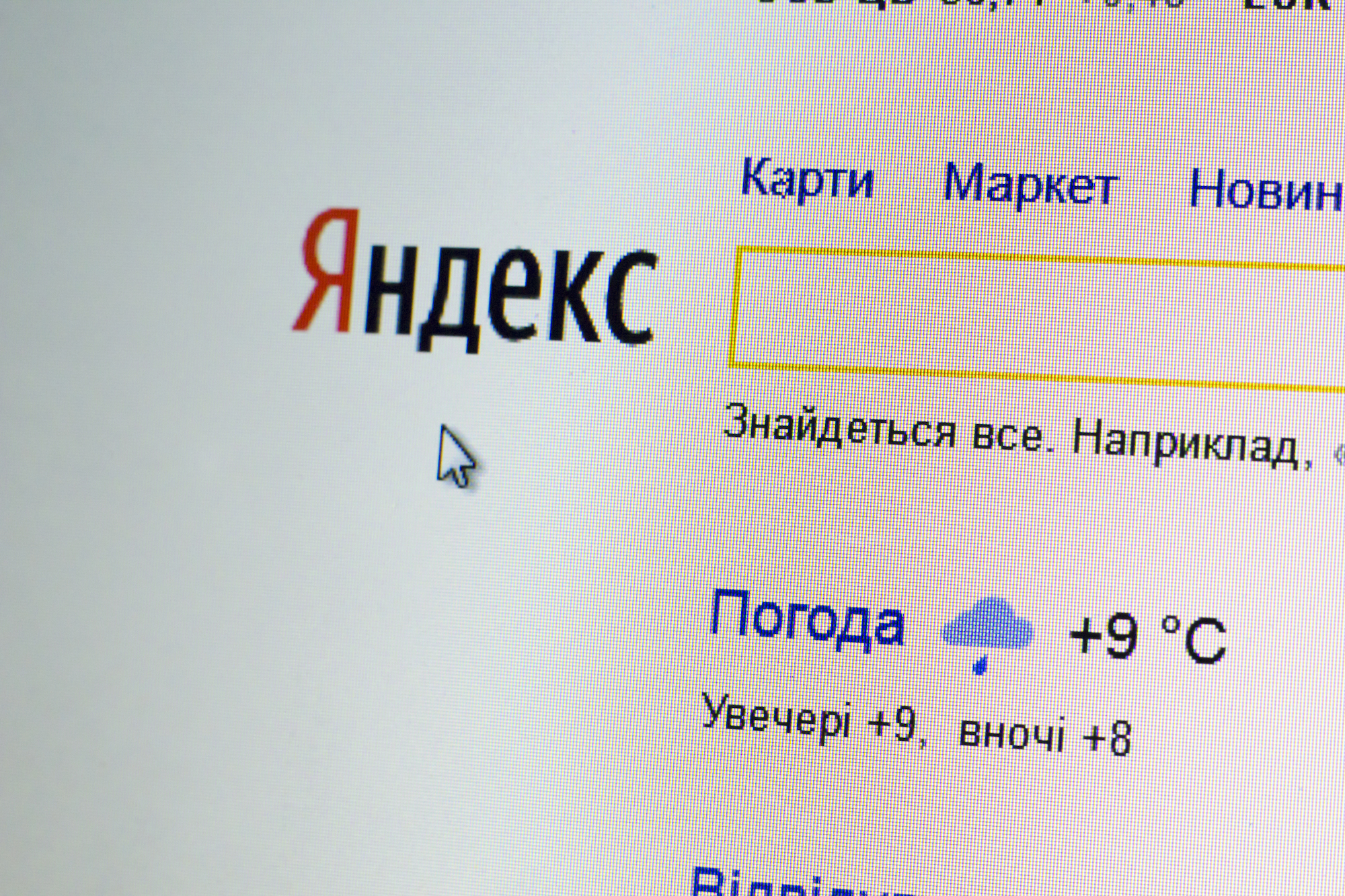 All about the algorithms of Yandex
