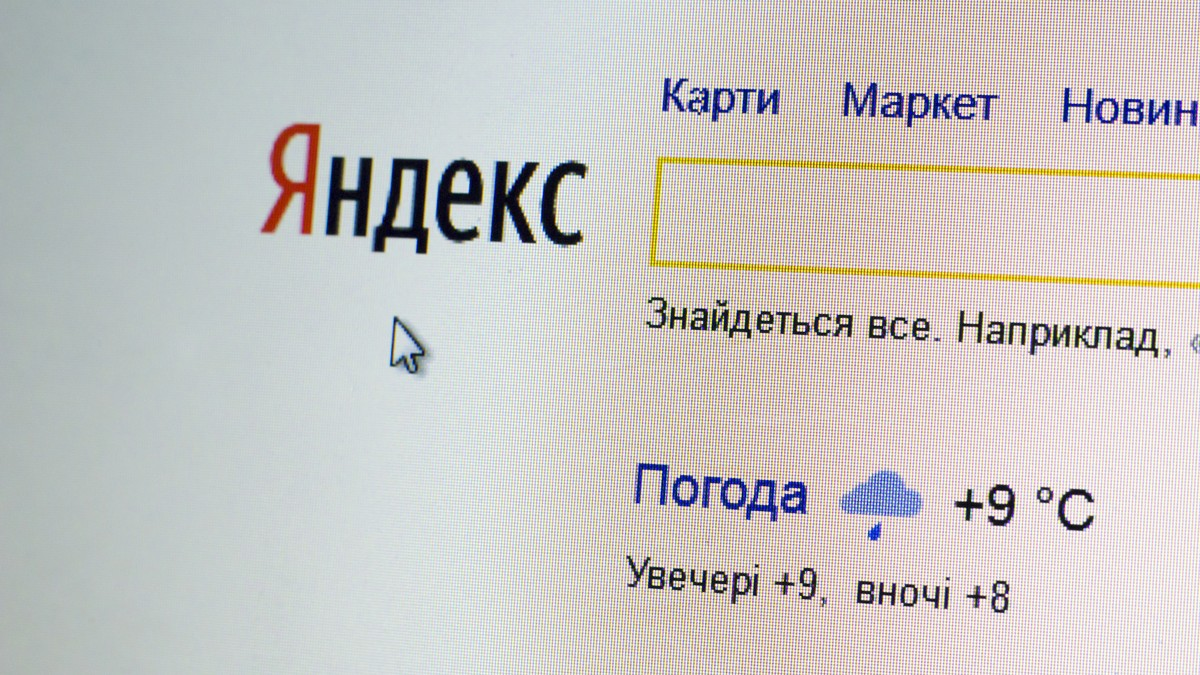 How Russia Polices Yandex, Its Most Popular Search Engine
