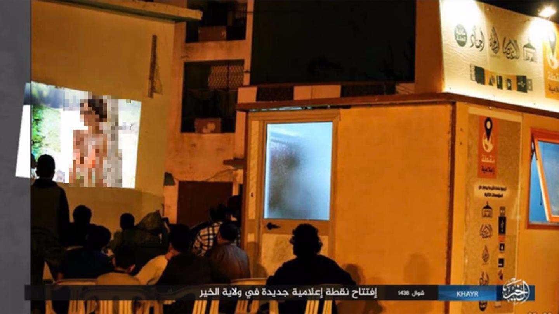 Ιρακινό σεξ βίντεο