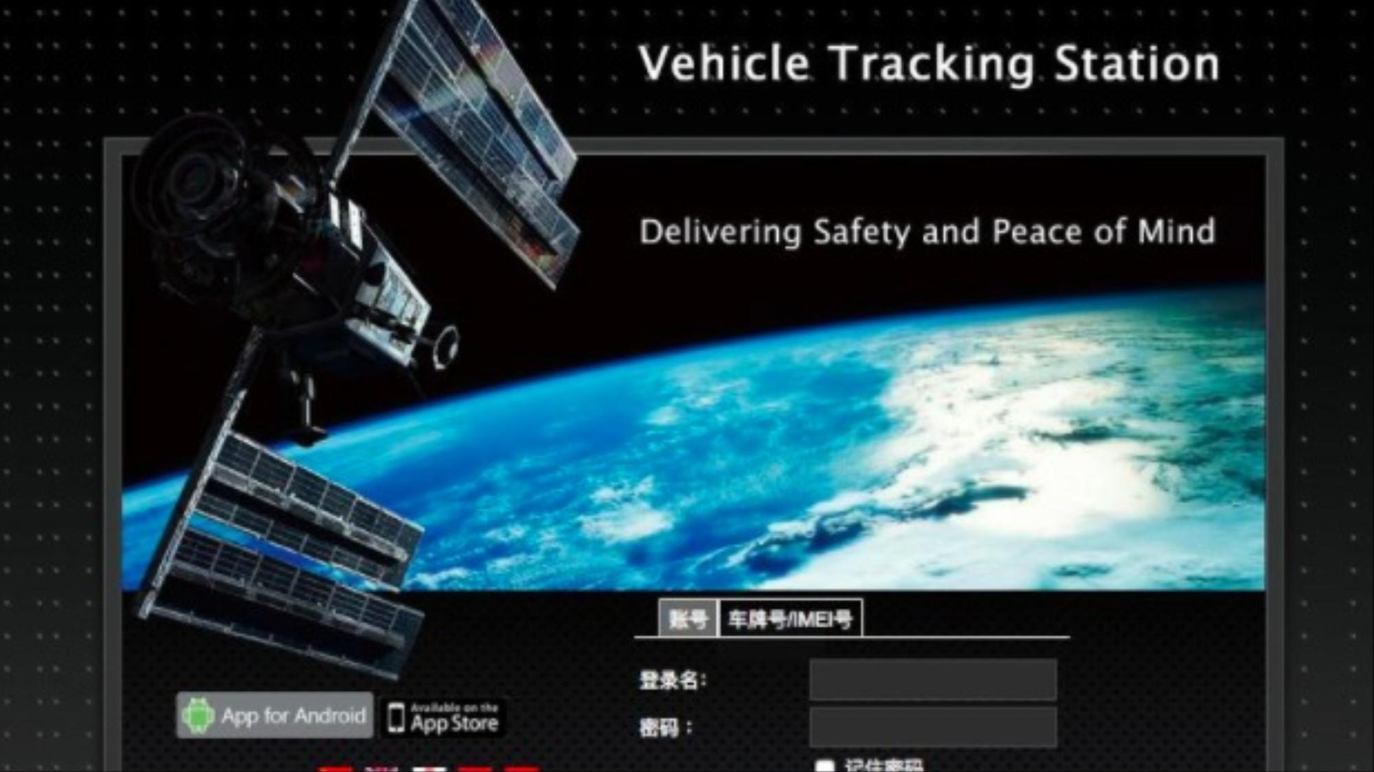Trackmaggedon: honderden gps-trackers lekken locatiegegevens - VICE