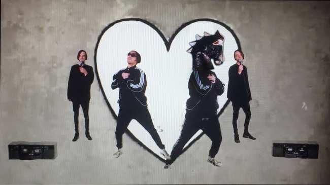 Music Video Premiere - VICE