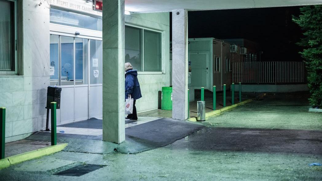 The Corruption I Saw Working for a Greek Public Hospital