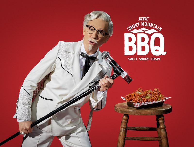 KFC Finally Has a Female Colonel Sanders, and It's Reba McEntire