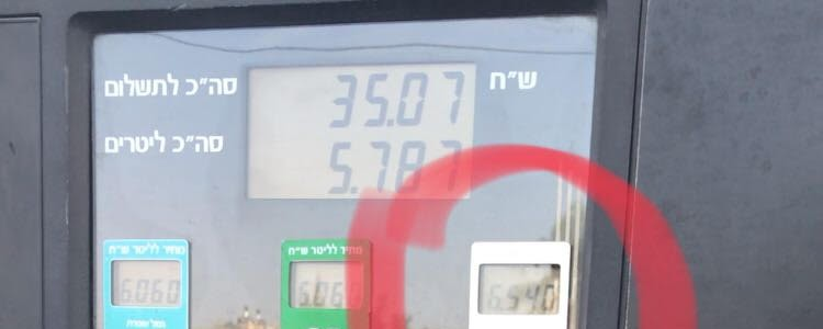 Flaws In Gas Station Software Let Hackers Change Prices Steal